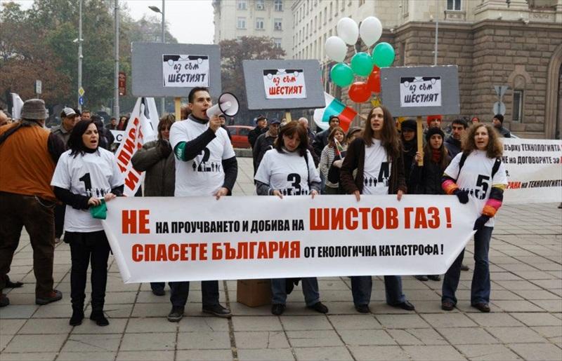 """Не на шистовия газ - инициатива """"Аз съм Шестият"""""""