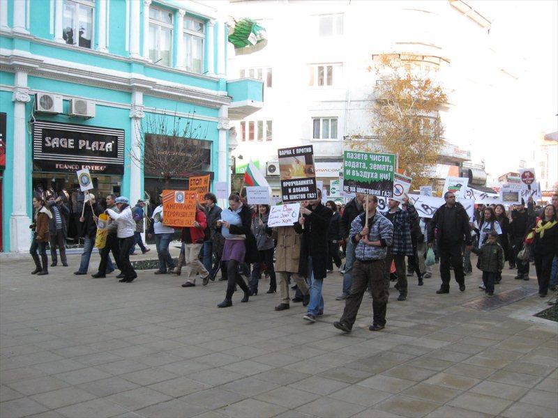 Варна Протестно шествие срещу шистовия газ
