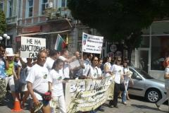 01.09.2011 - Първи Национален Протест - ВАРНА