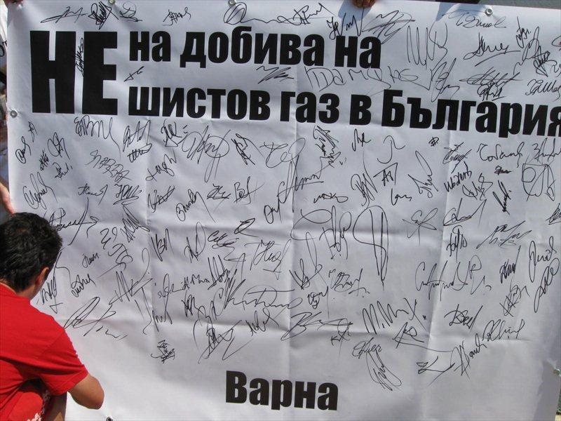 НЕ на добива на шистов газ в България - подписи от Варна