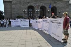 01.09.2011 - Първи Национален Протест - СОФИЯ