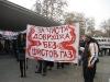 varna-protest-201111_002